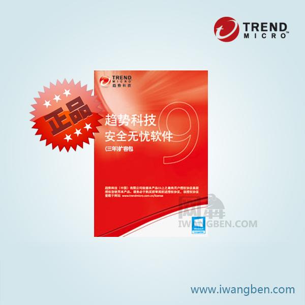 TM-BOX-10u-扩容包-3Y/防病毒