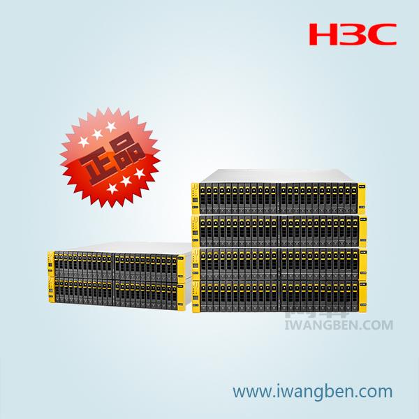 H3C 8800系列存储
