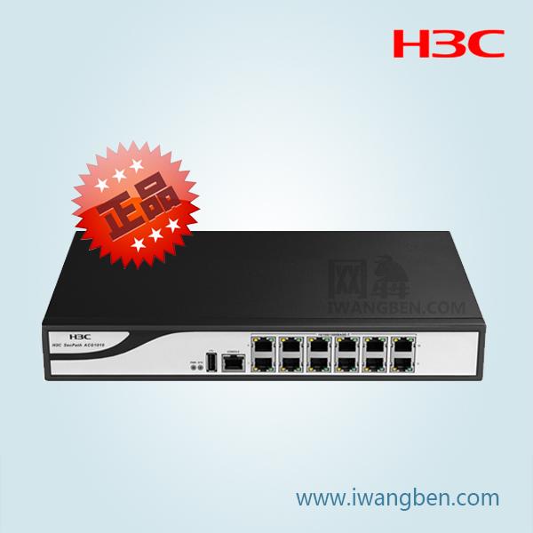 Q-ACG1010-X1+LIS-1