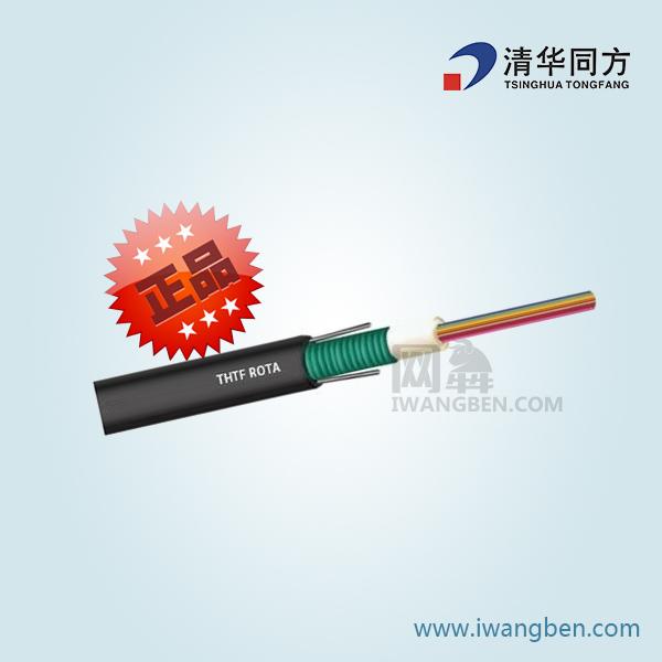 FC610-nSOV/光纤