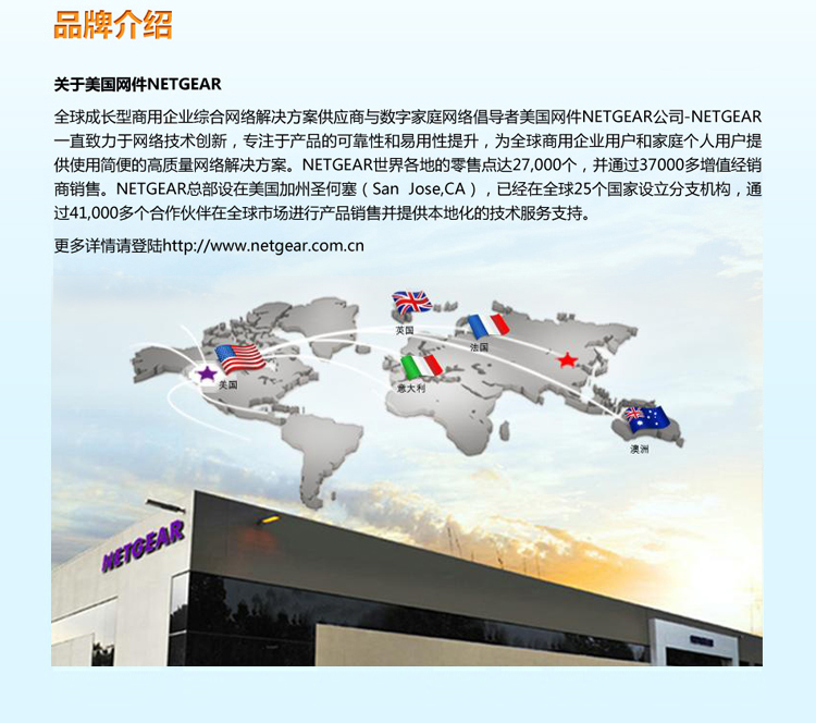 网域NETLAND提供NETGEAR GS728TPP千兆交换机最新最实时报价