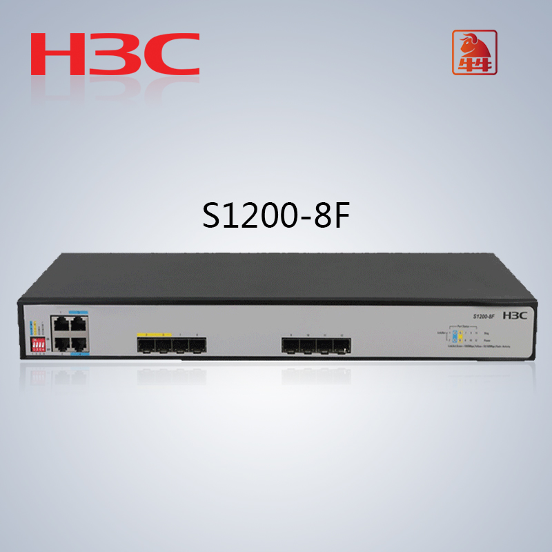 S1200-8F/18F