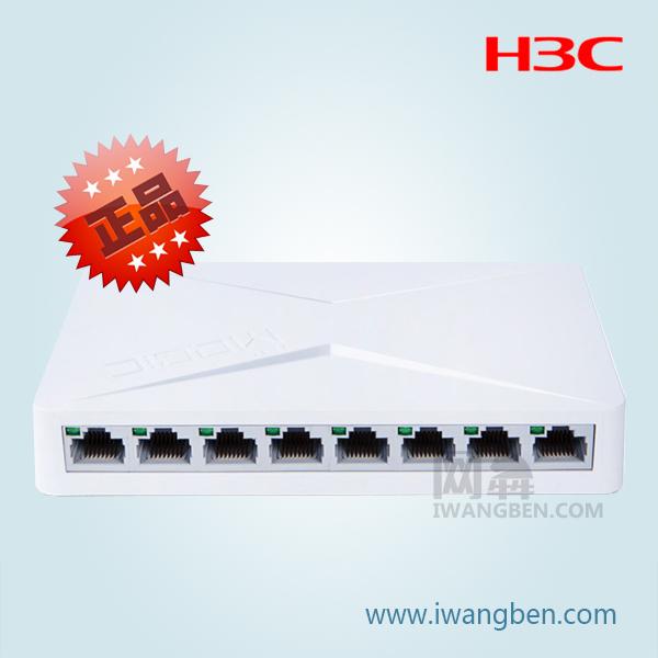 H3C S2E