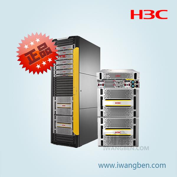 H3C 22000系列存储