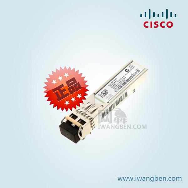 GLC-SX-MMD/SFP模块