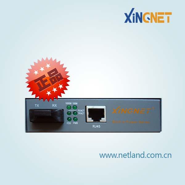 NGE855-SX/光纤收发器