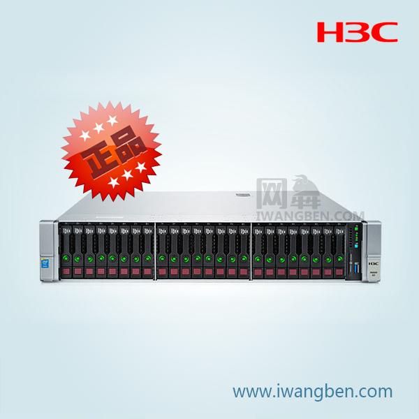 H3C R4800G2